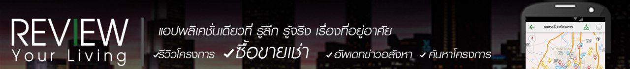 IMG_2560-03-06 17:06:25