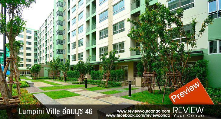 Lumpini Ville อ่อนนุช 46 (PREVIEW)
