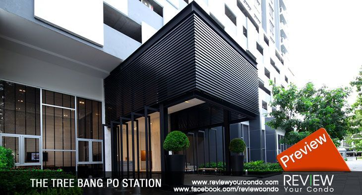 The Tree Bang Po Station (PREVIEW)