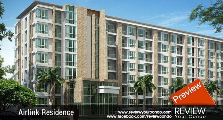 Airlink Residence (PREVIEW)