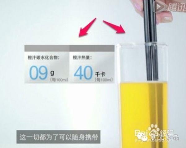 baidu-smart-chopsticks