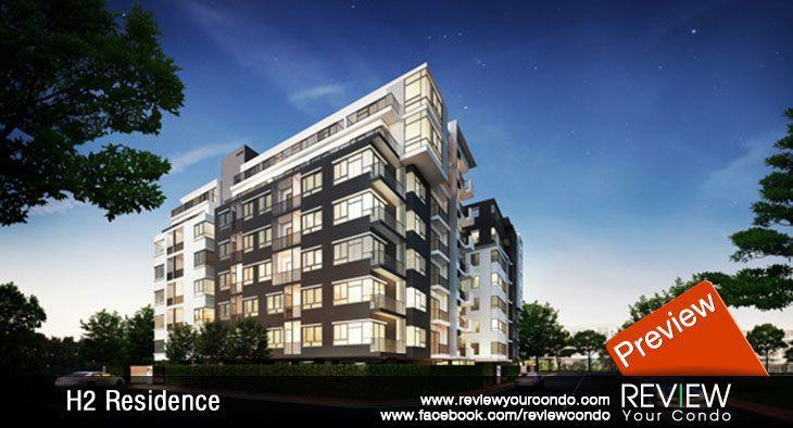H2 Residence รามอินทรา 21(PREVIEW)