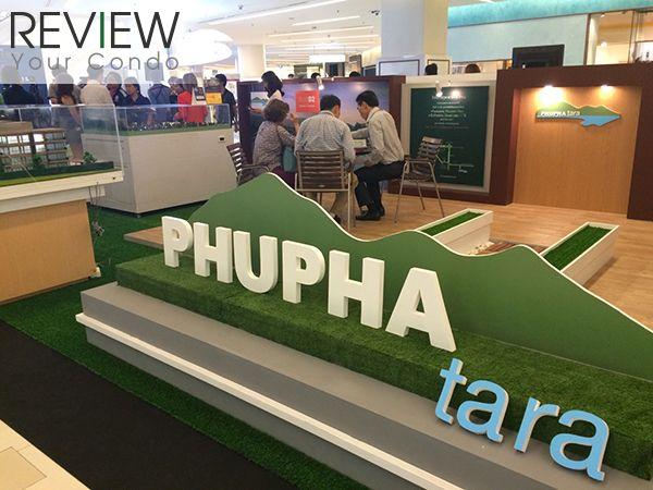 รีวิว-คอนโด-review-your-condo-คอนโดติดรถไฟฟ้า-ข่าว-News-Siam-Paragon-Luxury-Property-Showcase-2014-0010