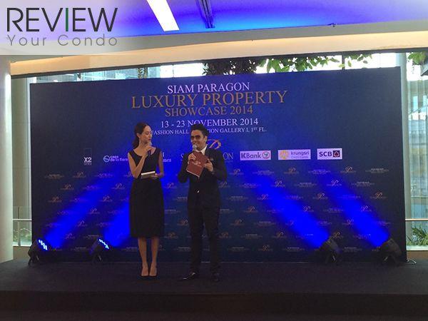 รีวิว-คอนโด-review-your-condo-คอนโดติดรถไฟฟ้า-ข่าว-News-Siam-Paragon-Luxury-Property-Showcase-2014-002