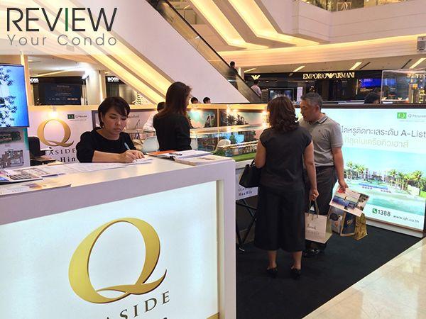 รีวิว-คอนโด-review-your-condo-คอนโดติดรถไฟฟ้า-ข่าว-News-Siam-Paragon-Luxury-Property-Showcase-2014-006