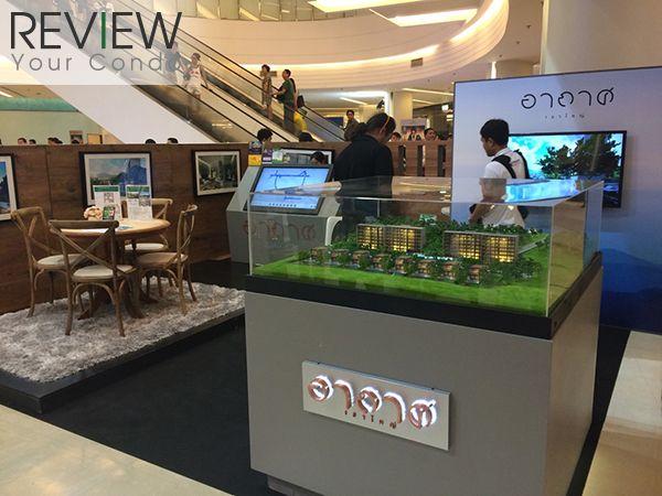รีวิว-คอนโด-review-your-condo-คอนโดติดรถไฟฟ้า-ข่าว-News-Siam-Paragon-Luxury-Property-Showcase-2014-007