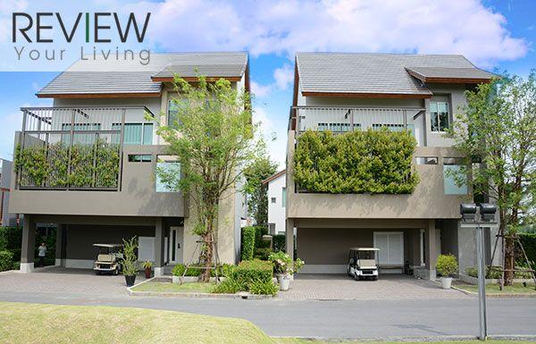 รีวิวบ้านเดี่ยว ใกล้ทางด่วน Private Nirvana Residence