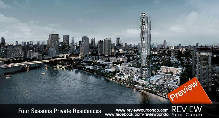 Four Seasons Private Residences (PREVIEW)