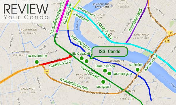 รีวิว-คอนโด-review-your-condo-คอนโดติดรถไฟฟ้า-MRT-ISSI-Condo-สุขสวัสดิ์-Location00