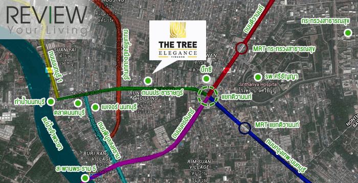 รีวิวคอนโด-review-your-condo-คอนโดติดรถไฟฟ้า-MRT-กระทรวงสาธารณะสุข-The-Tree-Elegance-Tiwanon-ติวานนท์-Location-(1)