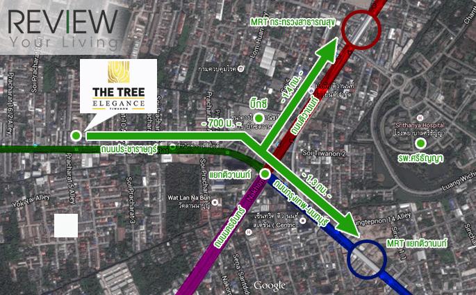 รีวิวคอนโด-review-your-condo-คอนโดติดรถไฟฟ้า-MRT-กระทรวงสาธารณะสุข-The-Tree-Elegance-Tiwanon-ติวานนท์-Location-(2)