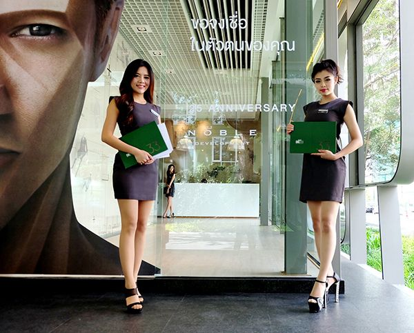 review-your-living-แถลงข่าว-noble-be-33-sukhumvit (13)