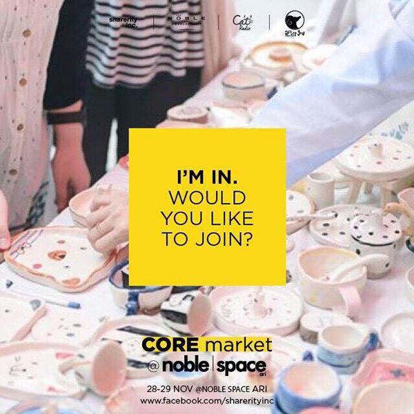 Core Market (7)
