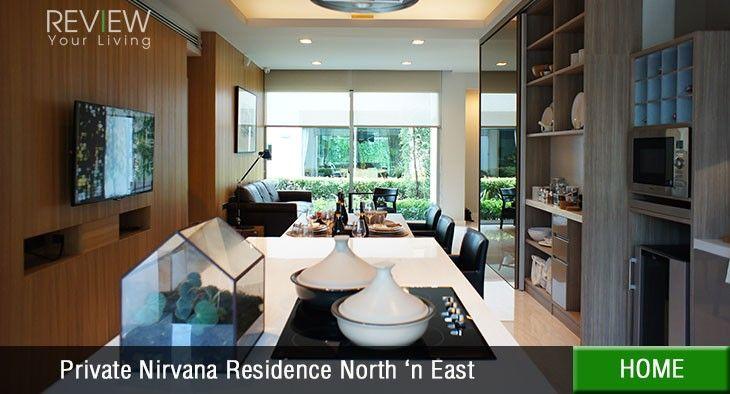 Private Nirvana Residence North 'n East (รีวิวบ้านเดี่ยว)