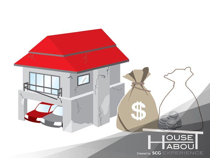 SCG-experience-สร้างบ้านเอง-ซ่อมบ้าน-ปรับปรุงบ้าน-งบประมาณปรับปรุงบ้าน-ค่าใช้จ่ายซ่อมแซมบ้าน -