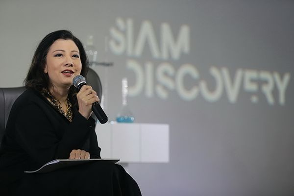 5-Siam Discovery
