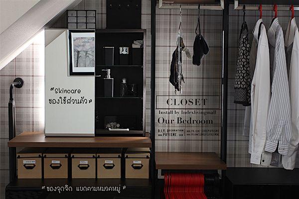 DIY Renovate ห้องนอน (12)