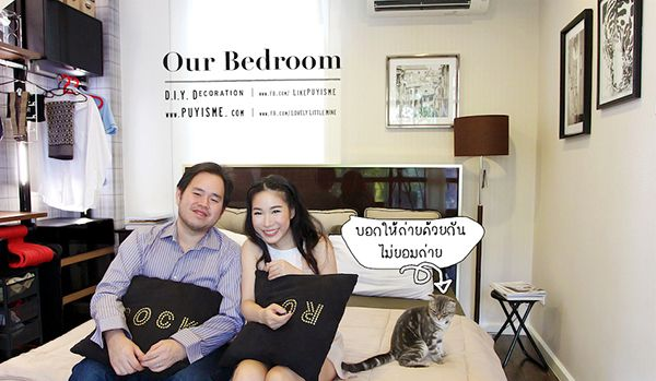 DIY Renovate ห้องนอน (42)