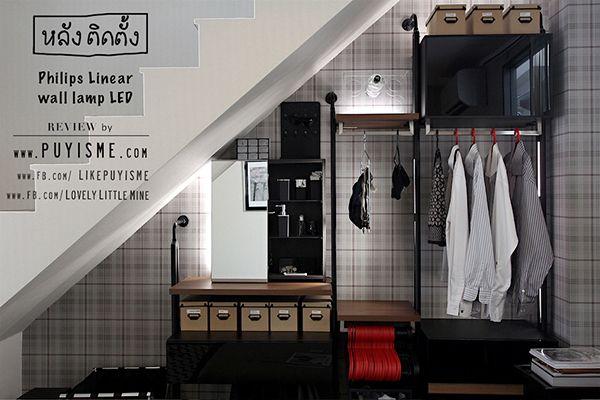 DIY Renovate ห้องนอน (49)