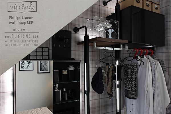 DIY Renovate ห้องนอน (52)