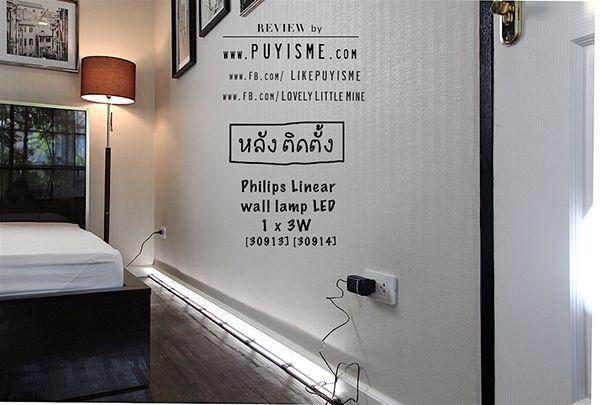 DIY Renovate ห้องนอน (57)