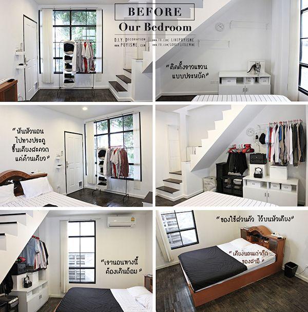 DIY Renovate ห้องนอน (7)