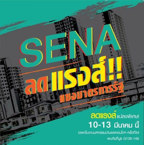 SENA_01