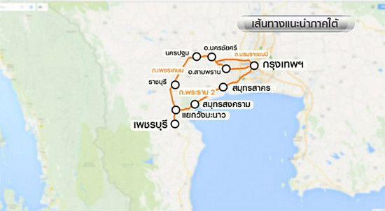 กรมทางหลวงแนะ 11 เส้นทางเลี่ยงรถติดช่วงสงกรานต์ 2