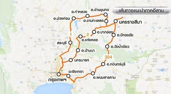 กรมทางหลวงแนะ 11 เส้นทางเลี่ยงรถติดช่วงสงกรานต์ 3