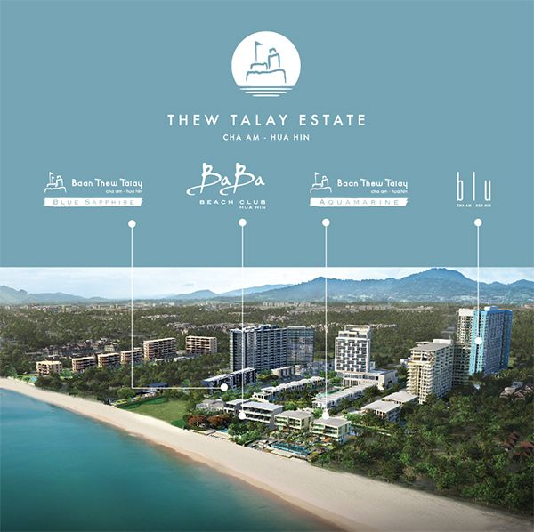 Thew Talay Estate project copy