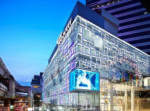 1-Siam Discovery