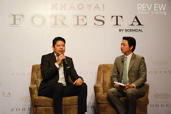 Khaoyai Foresta (1)