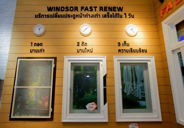 WINDSOR_0104