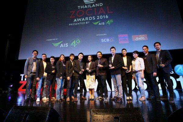 thailand-zocial-award-2016-p01 (1)