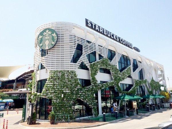 ร้านกาแฟ สตาร์บัคส์ สาขา Porto Shino