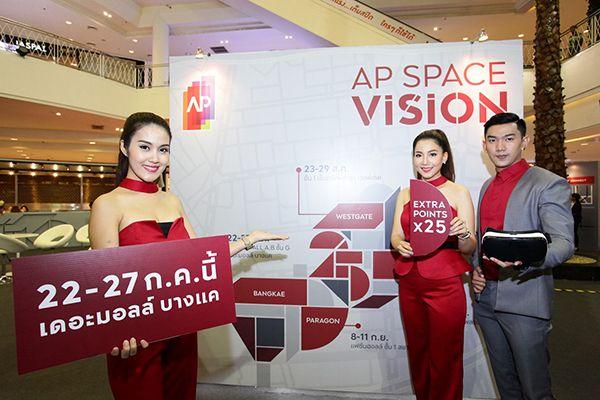 AP Space Vision (1)