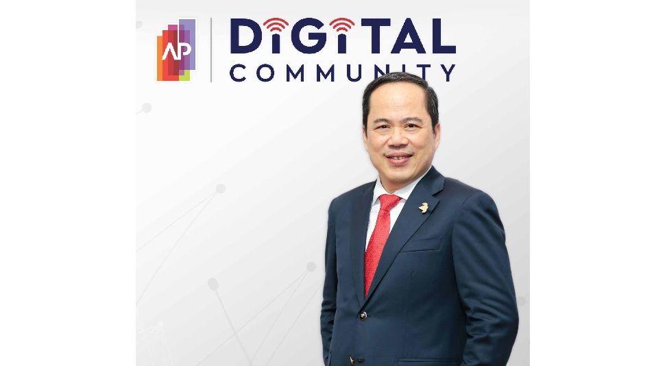 'เอพี ไทยแลนด์' นำเทรนด์เปิดตัว 'Digital Community' รายแรกในวงการอสังหาริมทรัพย์ไทย