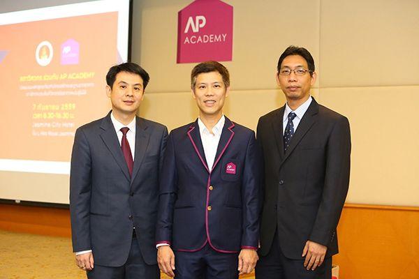 ap-academy-2