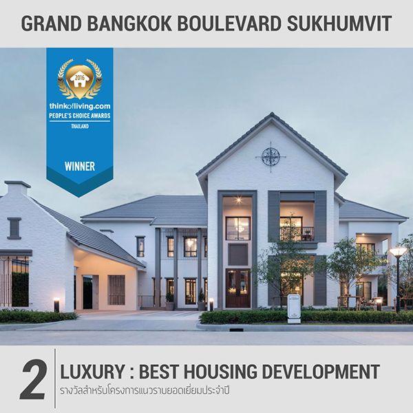 02bestluxuryhousing_gbbsukhumvit_1040