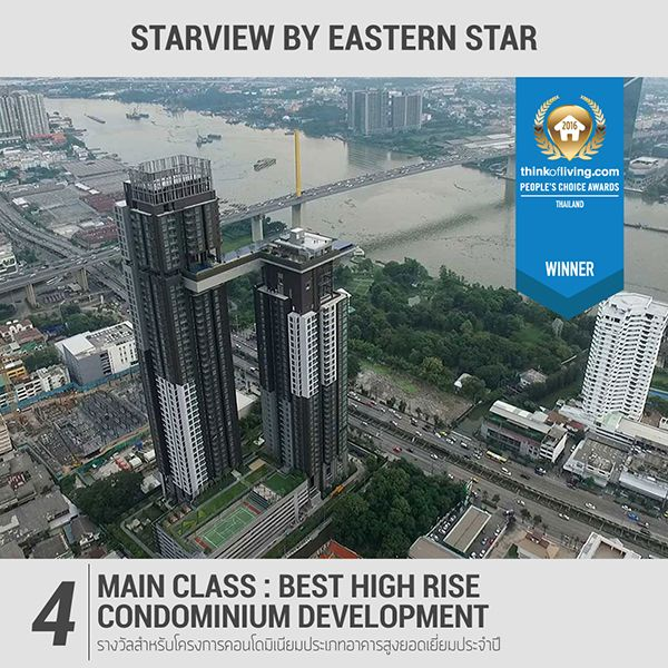 04bestmainhighrise_starview_1040-2