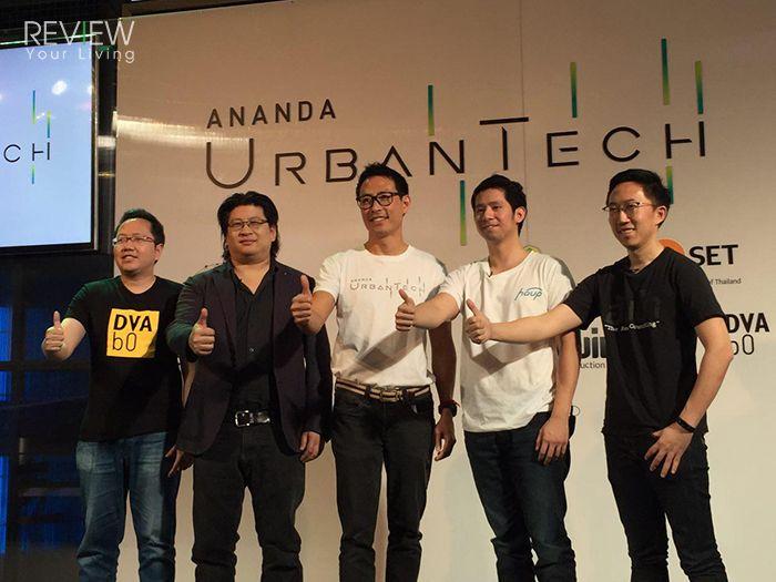 news-ananda-development
