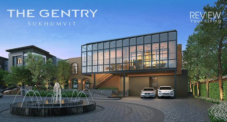 รีวิวบ้าน The Gentry Sukhumvit ซอยสุขุมวิท 101 โครงการใหม่จาก SC Asset