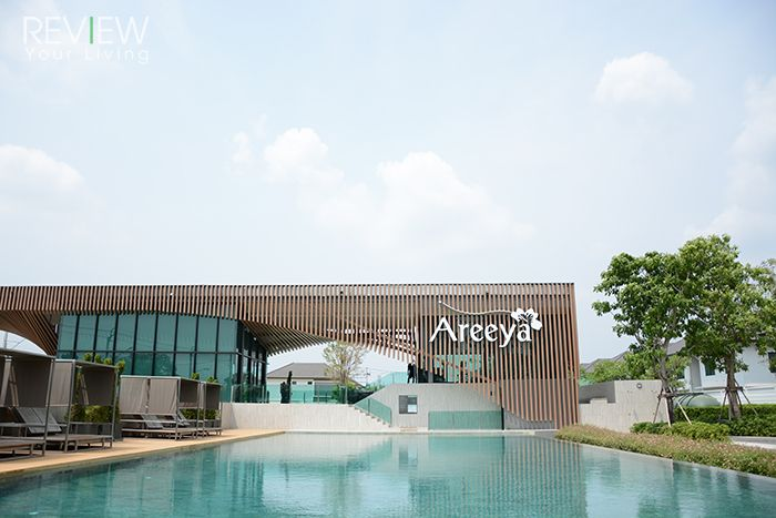 Areeya Como วงแหวน-รามอินทรา