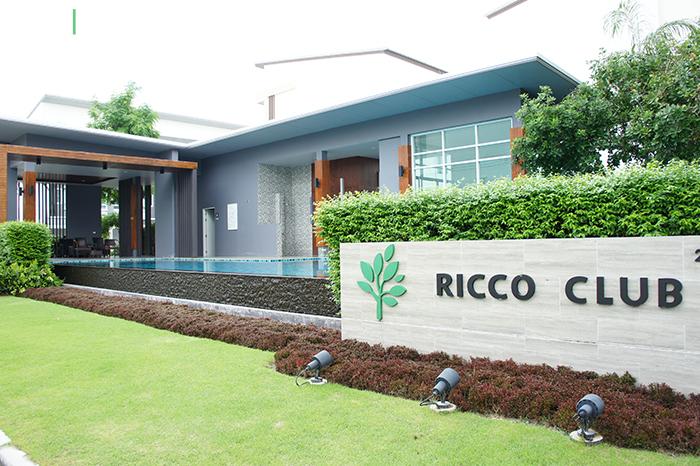 The Ricco Town วัชรพล