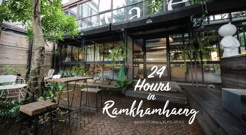 24 Hours in Ramkhamhaeng