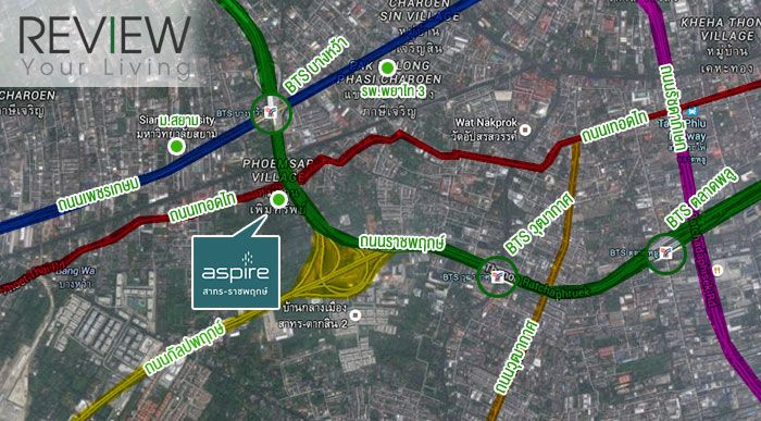 Aspire Sathorn-Ratchapruek