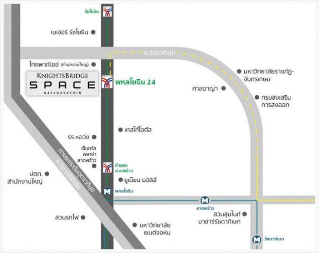 Knightsbridge Space Ratchayothin (ไนท์บริดจ์ สเปซ รัชโยธิน)