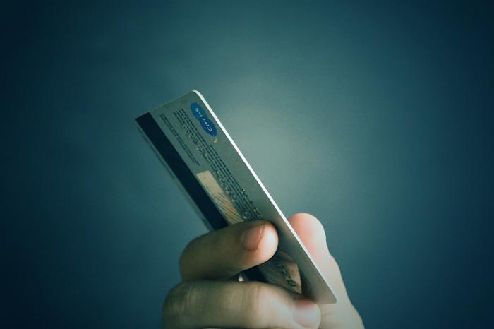 หนี้เสีย NPL คืออะไร