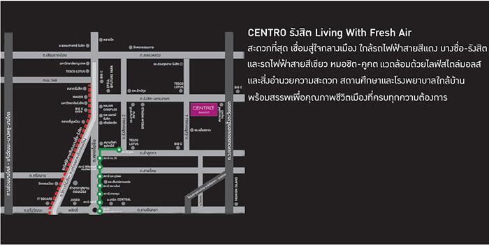 Centro Rangsit Klong 4-Wongwaen-รีวิว-project16