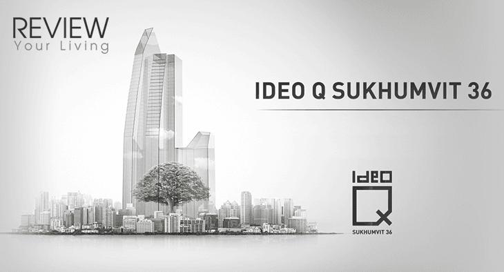 Ideo Q Sukhumvit 36 - ไอดีโอ คิว สุขุมวิท 36 (PREVIEW)